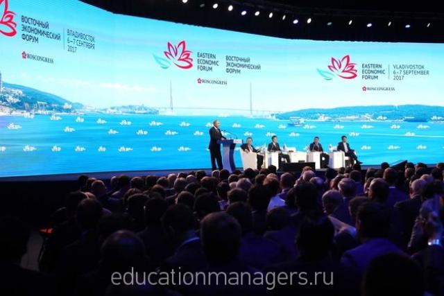 Президент России заявил о необходимости комплексной модернизации системы СПО на территории Дальнего Востока